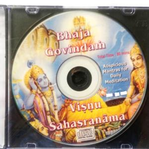 Bhaja Govindam Vishnu Sahasranama